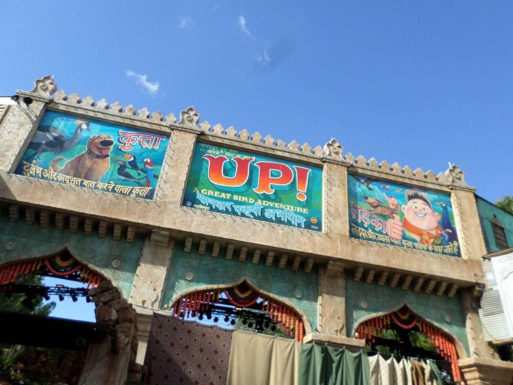 Kids will enjoy the UP! A Great Bird Adventure At Disney's Animal Kingdom
